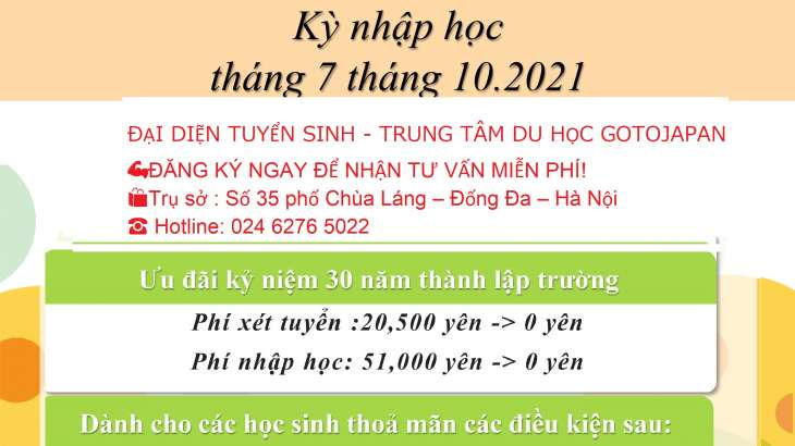 ƯU ĐÃI TS KỲ THÁNG 7+10_2021