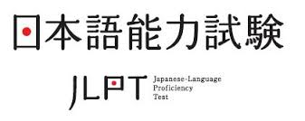 so-sanh-cac-ky-thi-nang-luc-tieng-nhat-nat-test-topj-jlpt-1