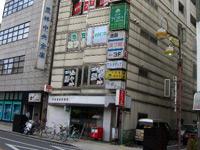 truong-tieng-nhat-unitas-unitas-japanese-language-school_01