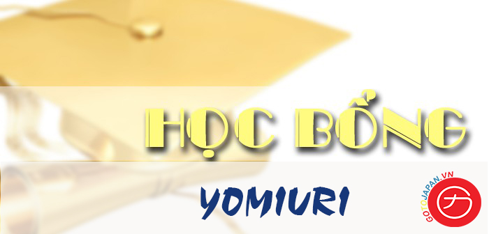 học bổng Yomiuri