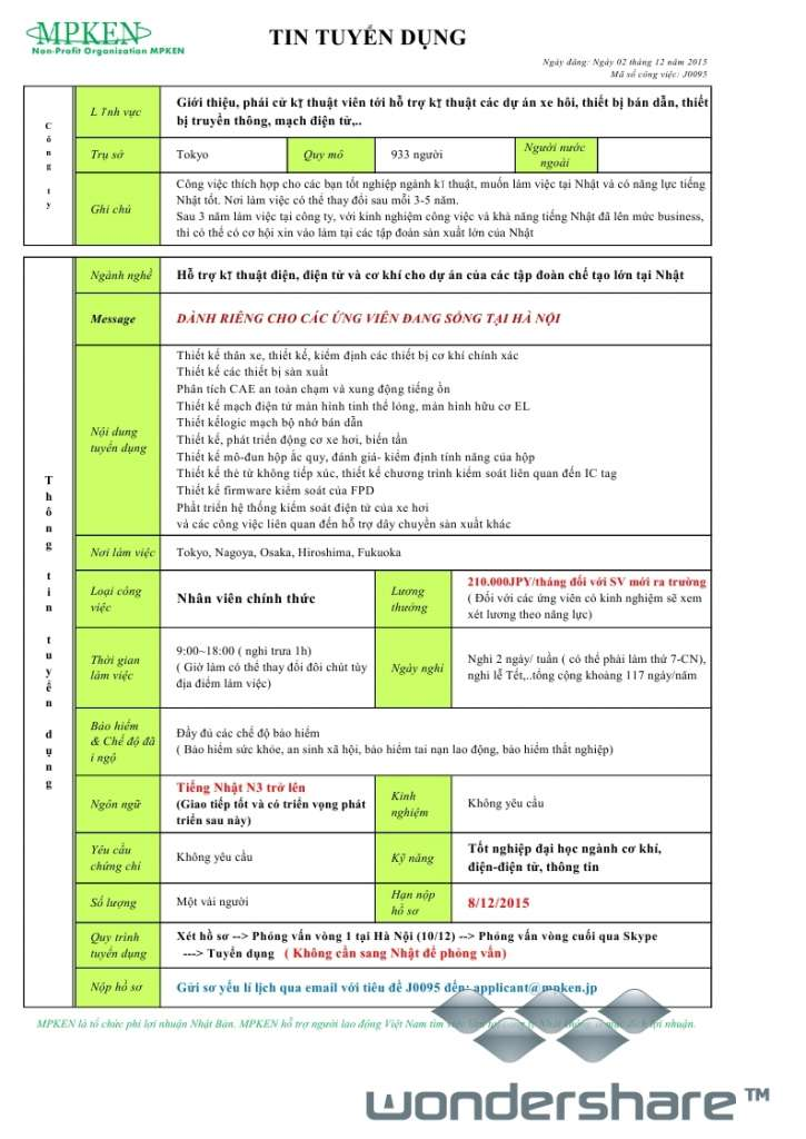 求人票VN-Copy.pdf_page_1
