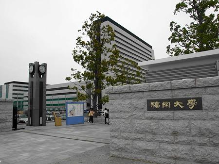 dai-hoc-Fukuoka