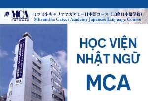 http://www.mcaschool.jp/