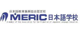 http://www.meric.co.jp/meric/vi/