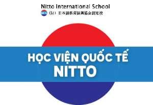 http://www.ntis.co.jp/