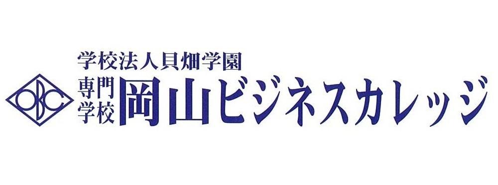 okayama_business-college-logo