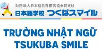http://www.tsukuba-smile.jp/