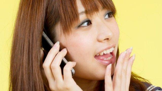 63597845_japan7