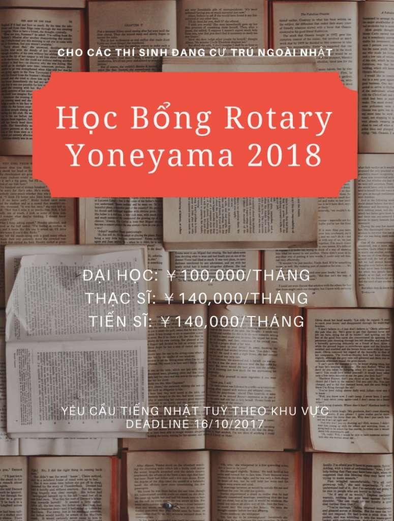 Học-bổng-Rotary-Yoneyama-2017-810x1146