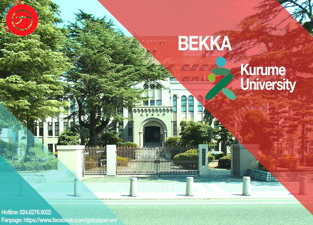 Kurume-university-bekka