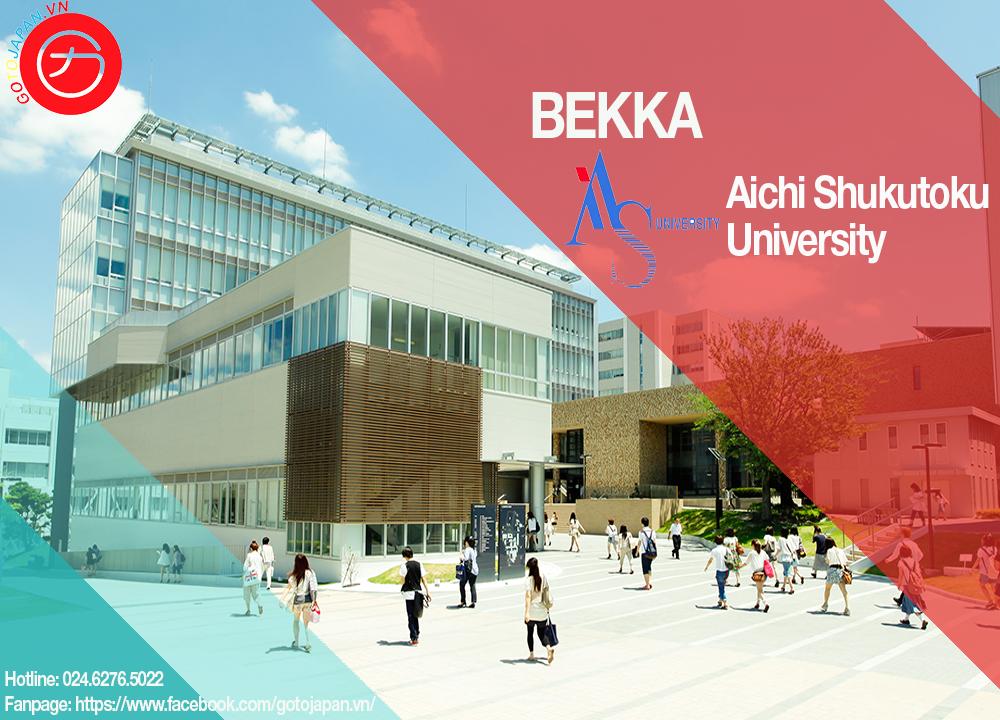 aichi shokutoku university-bekka