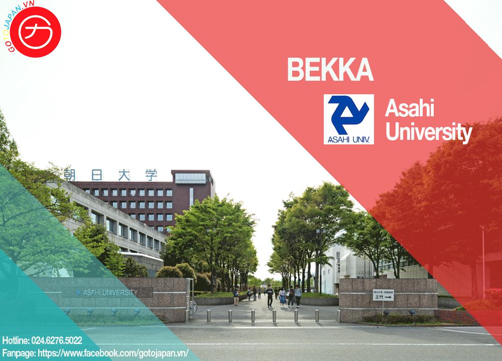 asahi university-bekka