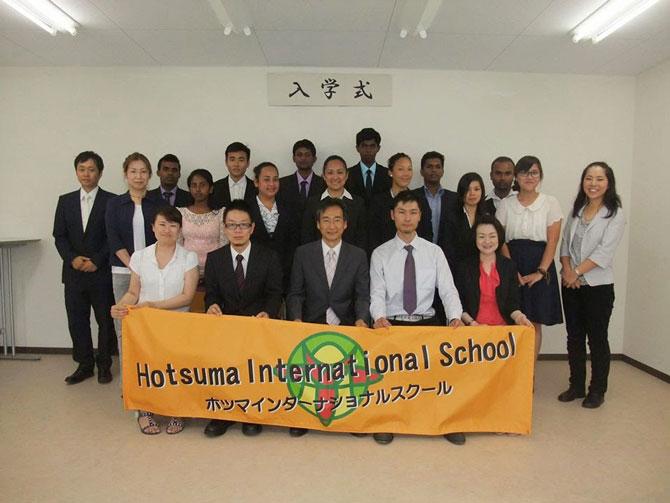 trường nhật ngữ hotsuma