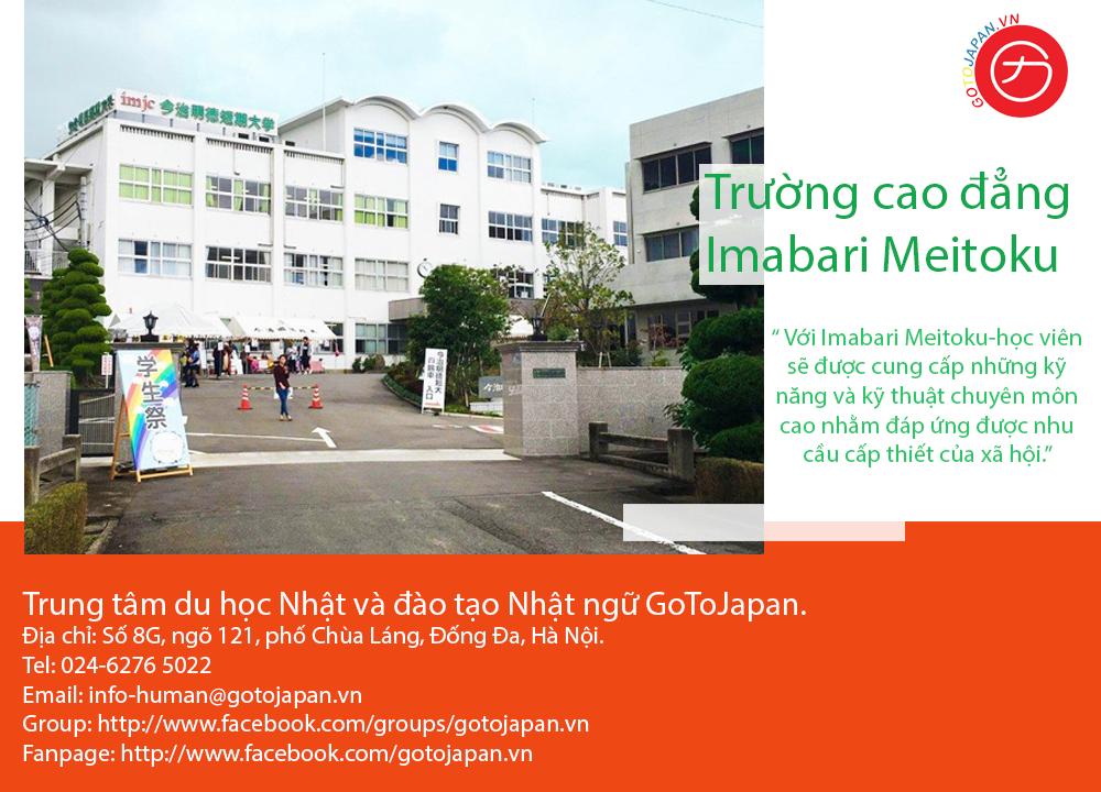 trường imabari