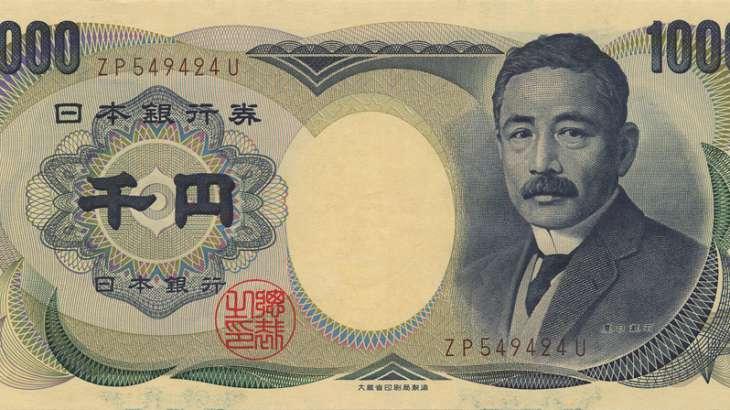 1000_yen_Natsume_Soseki1