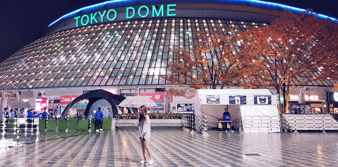 Sân vận động quốc gia Tokyo Dome