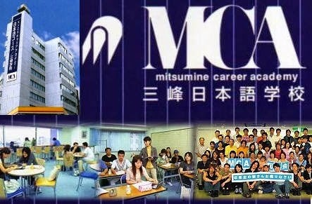 Trường MCA