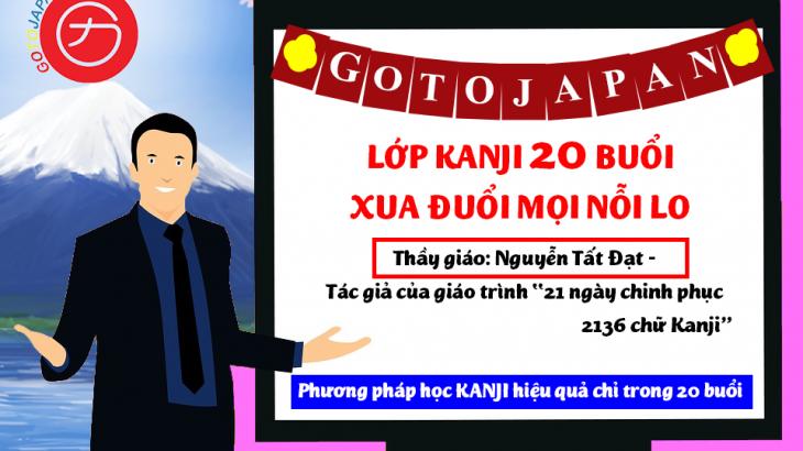 lop hoc kanji