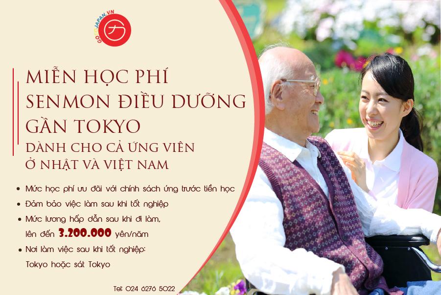 Miễn học phí senmon điều dưỡng gần Tokyo dành cho ứng viên đang ở Việt Nam và Nhật Bản