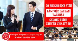 Cơ hội cho sinh viên làm việc tại Nhật - Chương trình chuyển visa diện kỹ sư
