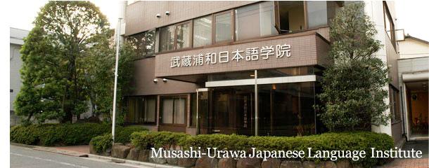 Học viện Mitsui – Trường Nhật ngữ Musashi Urawa