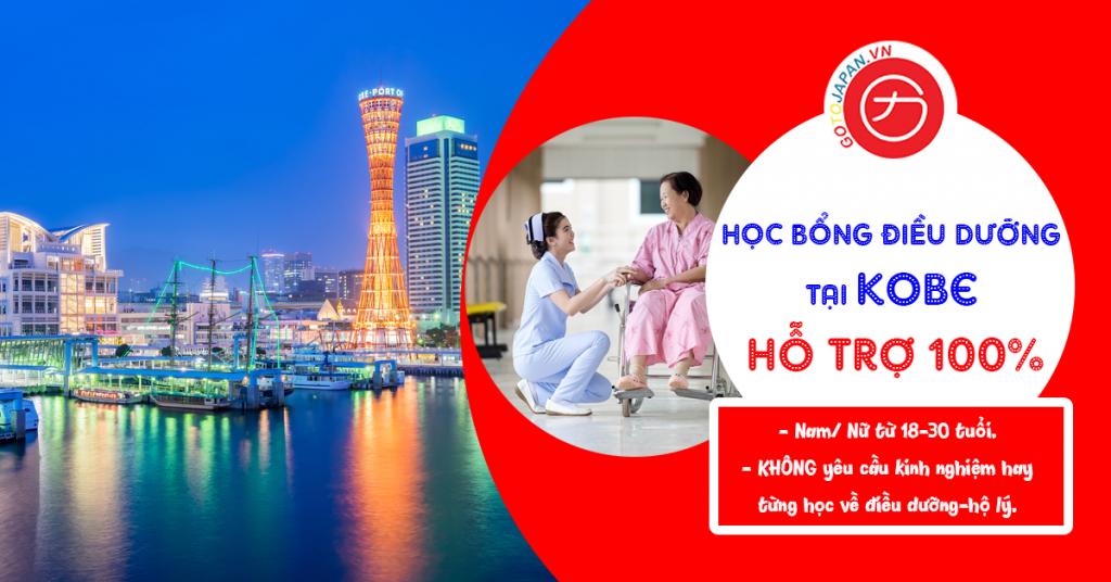 Chương trình học bổng điều dưỡng 100% tại Kobe