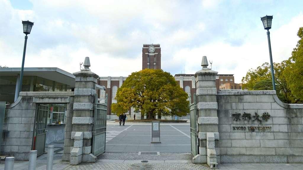 Đại học Kyoto - danh tiếng hàng đầu của Nhật