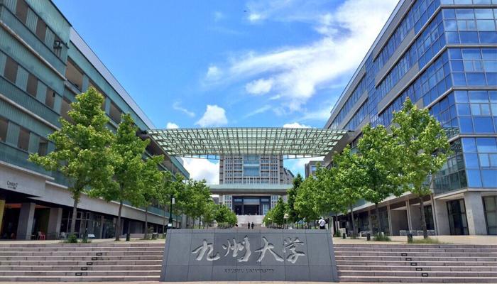 Đại học Kyuushuu - nơi thu hút nhiều sinh viên quốc tế