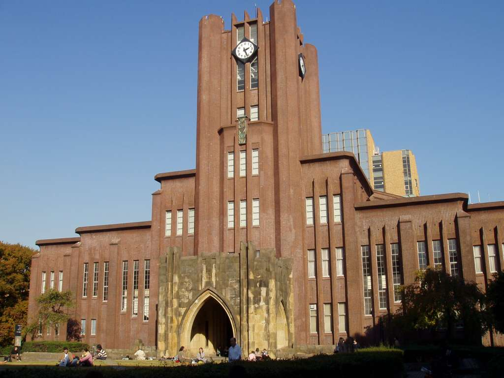 Đại học Tokyo - biểu tượng của giáo dục Nhật Bản