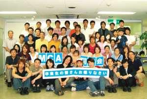 review trường mca ở quận shijuku