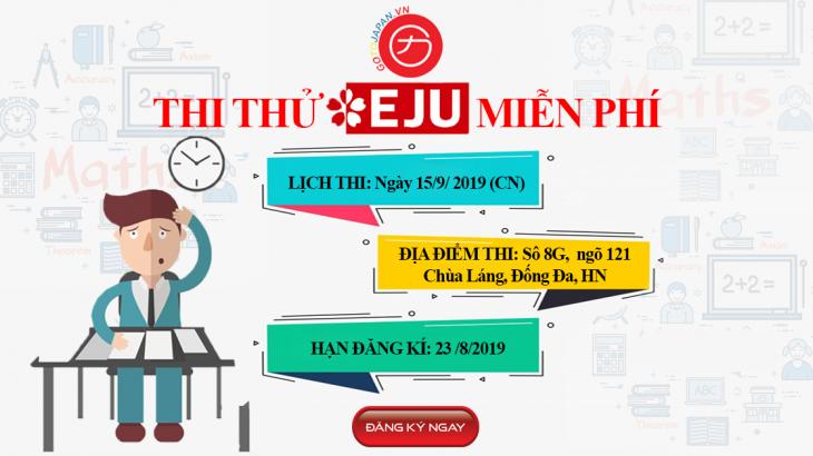 lich thi EJU 1200x628