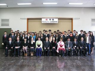 Du học Nhật tại Học viện đào tạo nhật ngữ Sentomeri