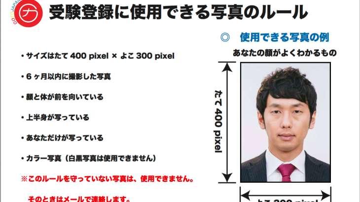 Kỳ thi visa kỹ năng đặc định (Tokutei gino)