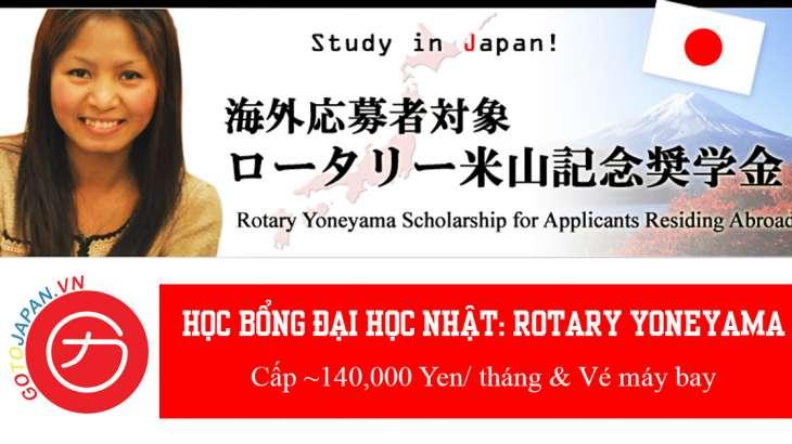 học bổng đại học nhật Rotary