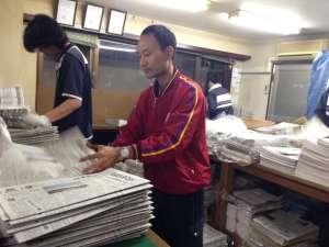 Học viên GoToJapan đi học bổng báo đầu tiên