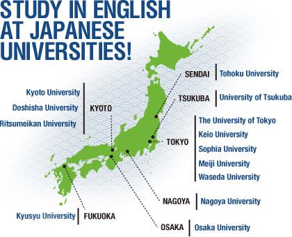 Danh sách một số trường Đại học tại Nhật đào tạo bằng tiếng Anh