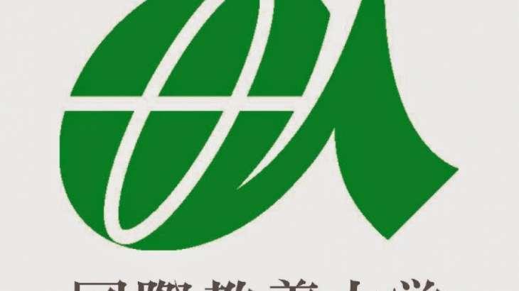 Akita logo 2